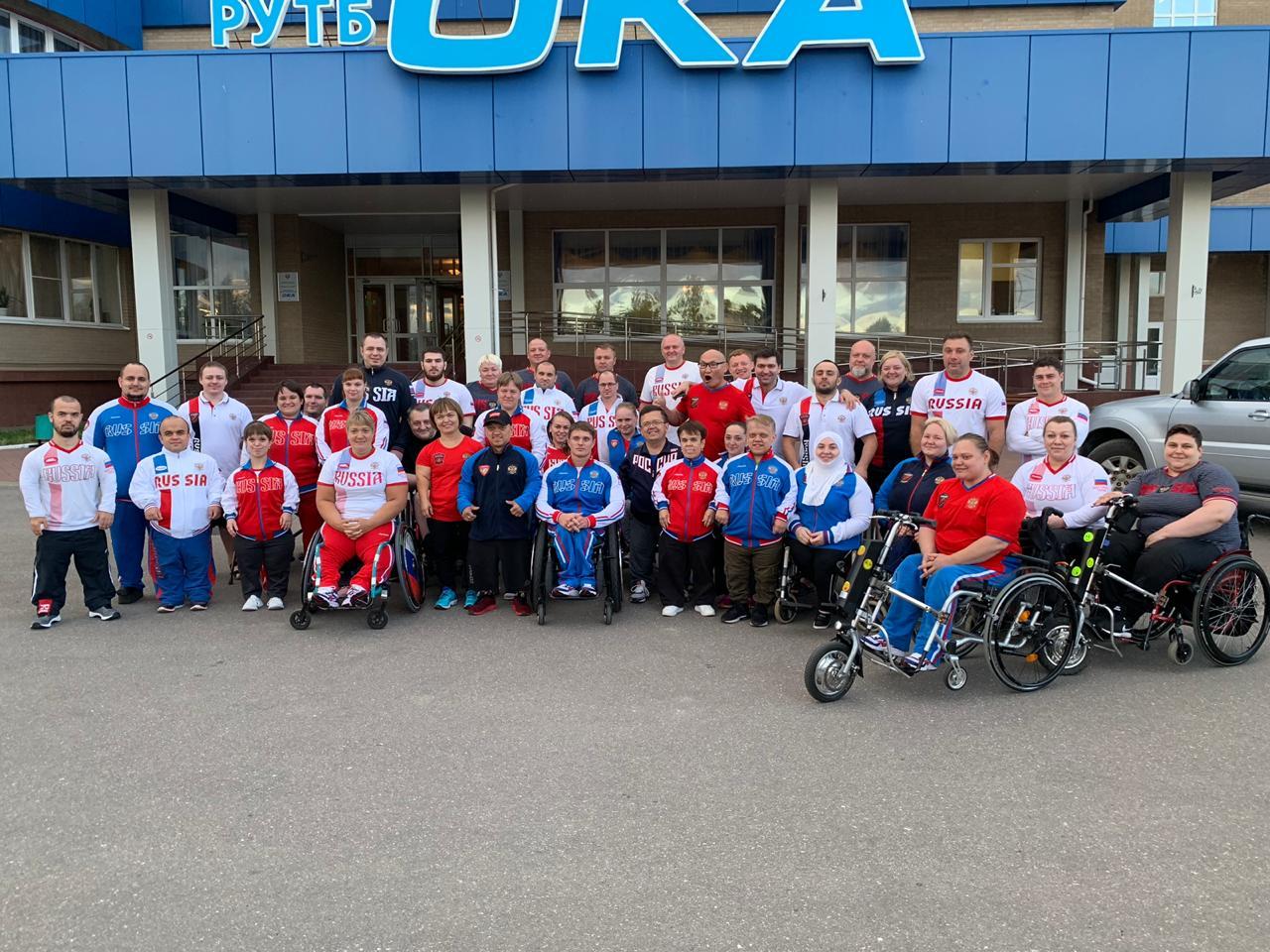 Сборная команда России по пауэрлифтингу спорта лиц с ПОДА прибыла в Казахстан для участия в чемпионате мира
