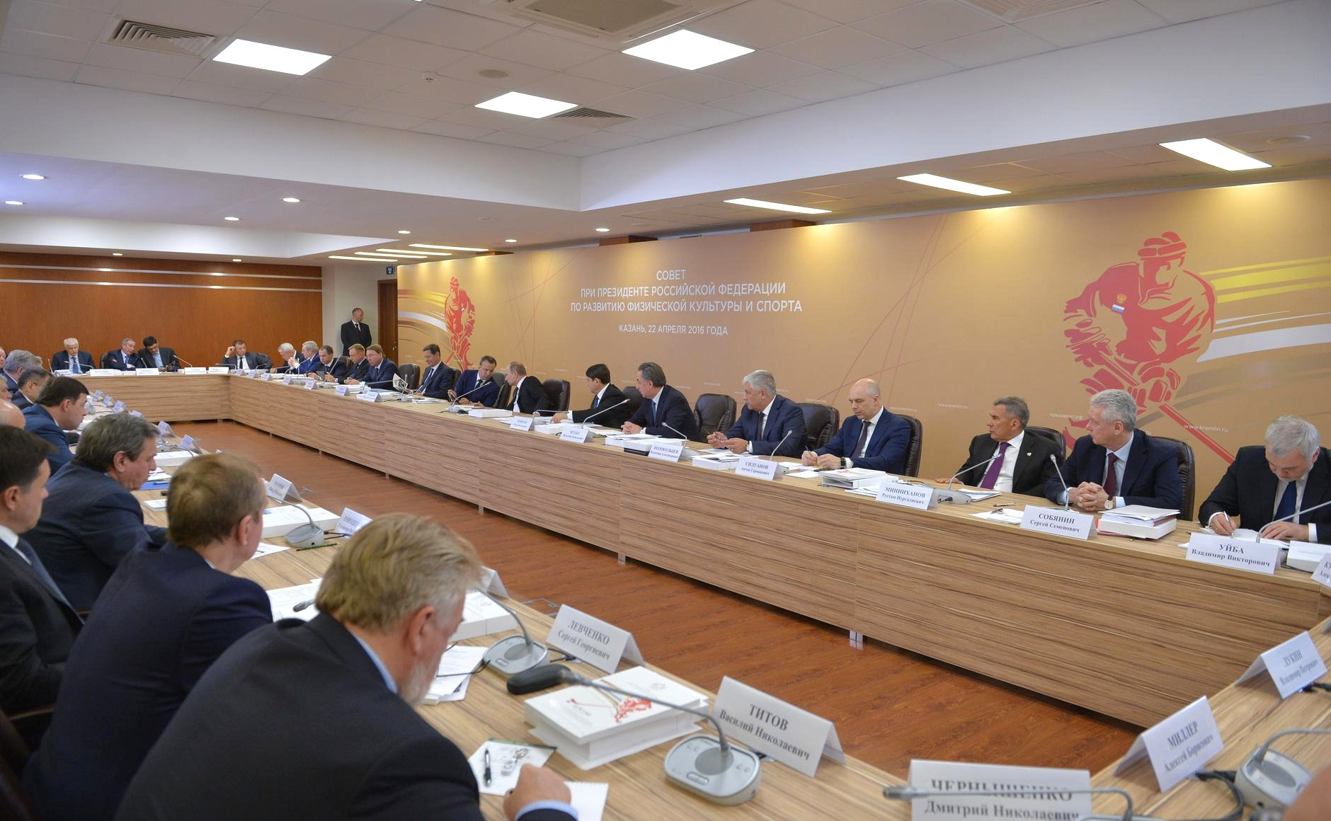В.П. Лукин в г. Казани принял участие в заседании Совета по развитию физической культуры и спорта. Заседание провел В.В. Путин