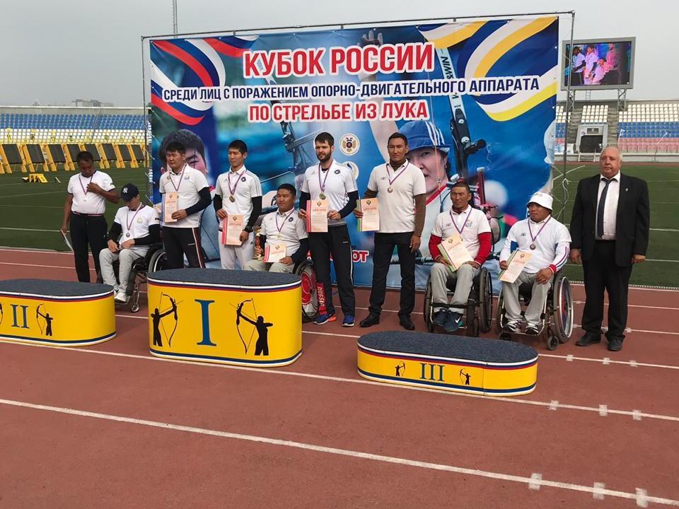 Бурятские лучники завоевали наибольшее количестве медалей на Кубке России спорта лиц с ПОДА в Улан-Удэ