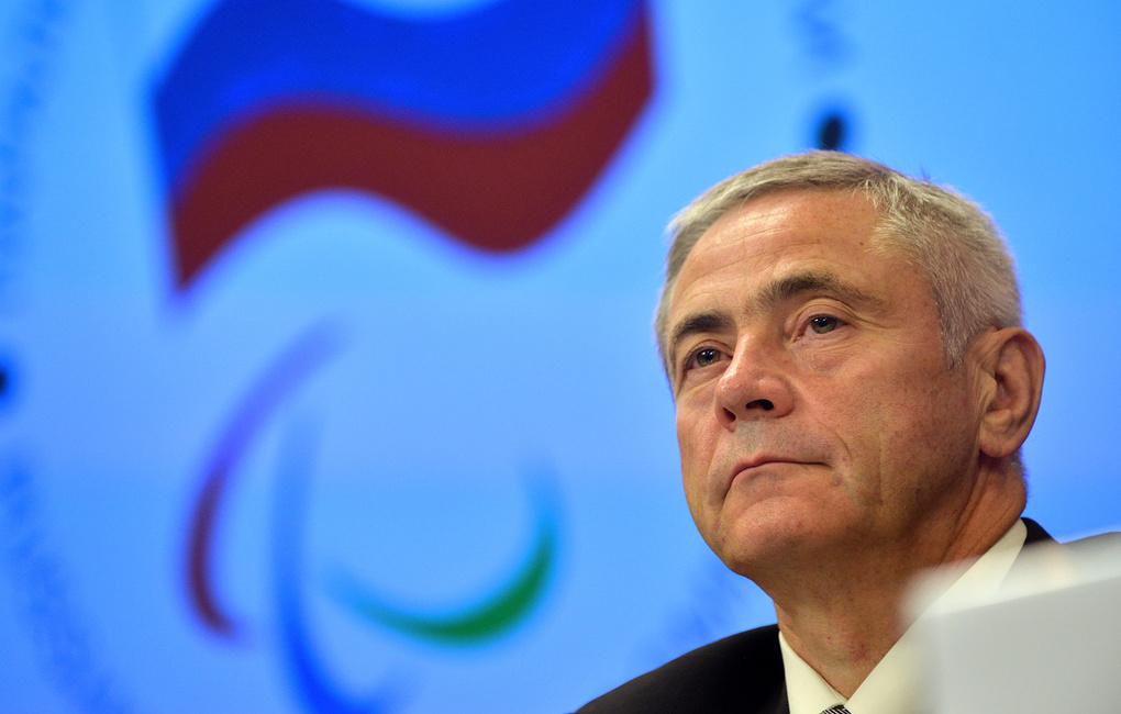 П.А. Рожков в комментарии ТАСС: Паралимпийский комитет России компенсировал МПК все расходы для восстановления