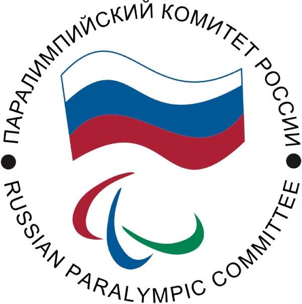 Пресс-релиз по отчету ПКР о ходе выполнения Критериев восстановления членства ПКР в МПК, представленный Рабочей группе МПК за ноябрь 2017 г.