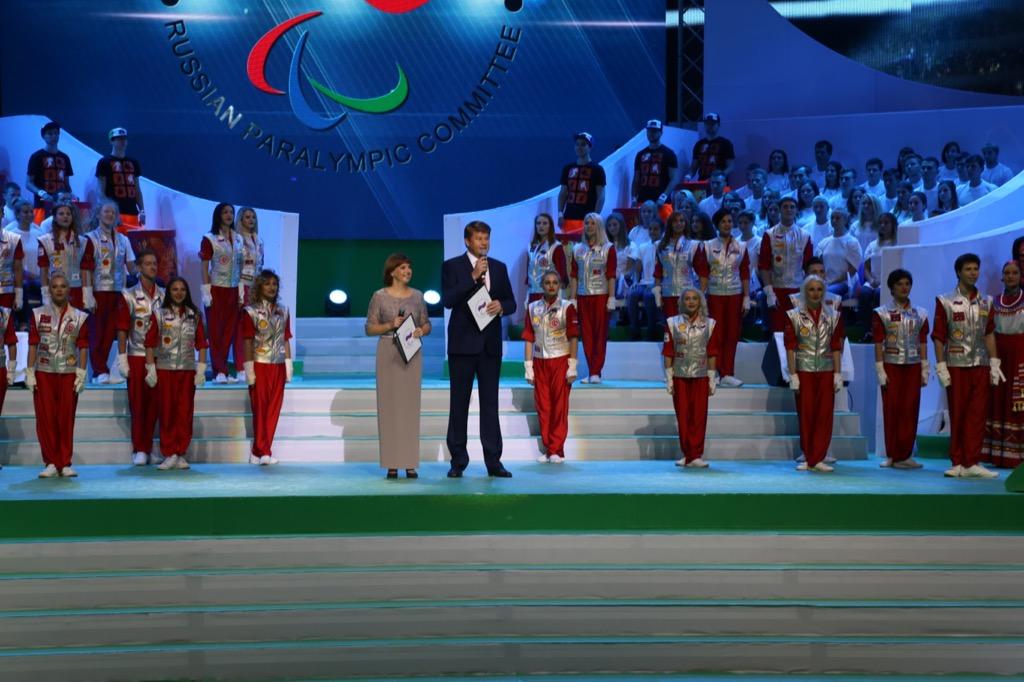 Торжественная церемония поддержки российских паралимпийцев состоялась в Москве