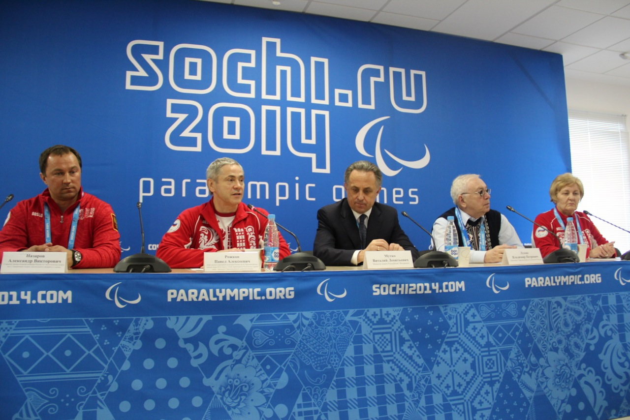 В г. Сочи в Горной паралимпийской деревне состоялась пресс-конференция с участием Виталия Мутко, Владимира Лукина и Павла Рожкова