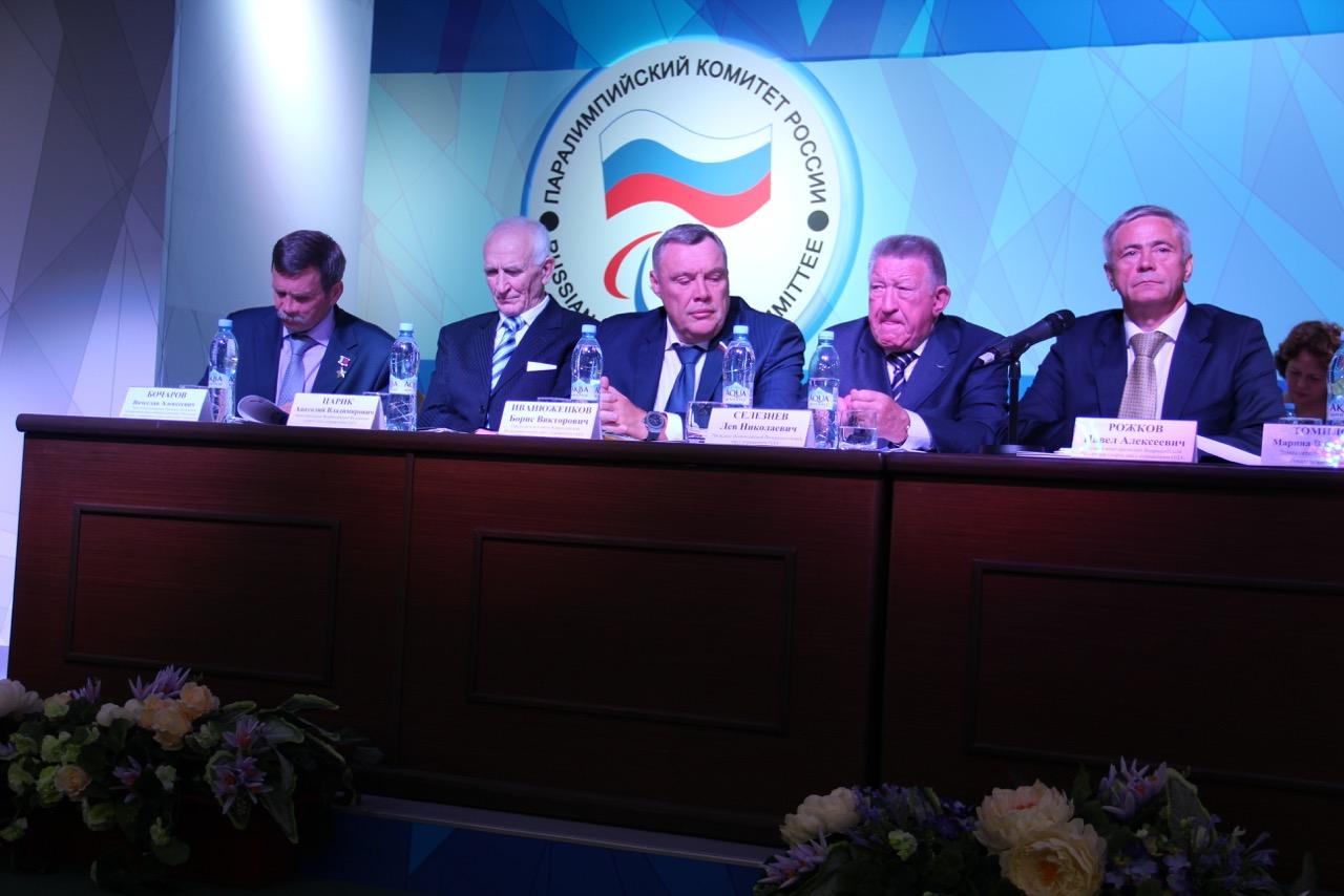 В Актовом зале Паралимпийского комитета России состоялась очередная Конференция Всероссийской федерации спорта лиц с поражением опорно-двигательного аппарата