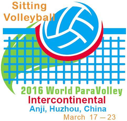 Российские волейболисты в Китае начинают борьбу за две квоты на Паралимпийские игры в Рио-де-Жанейро