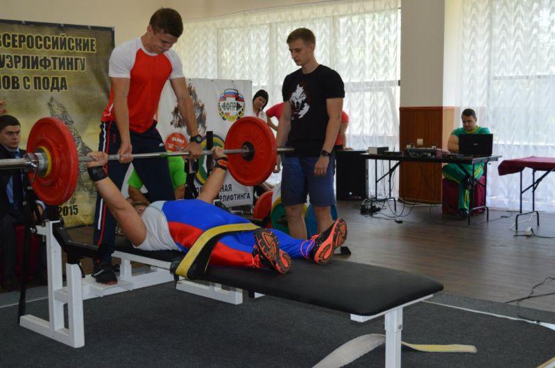 Сборные Республики Саха (Якутия) и Кемеровской области стали победителями командного зачета первенства России по пауэрлифтингу спорта лиц с ПОДА