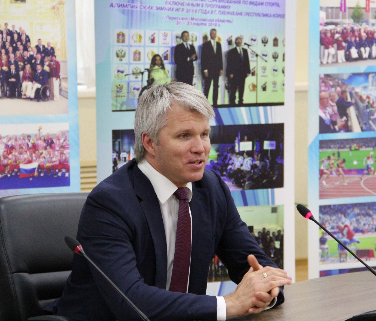 Поздравление президента ПКР В.П. Лукина Министру спорта Российской Федерации П.А. Колобкову в связи с Юбилеем