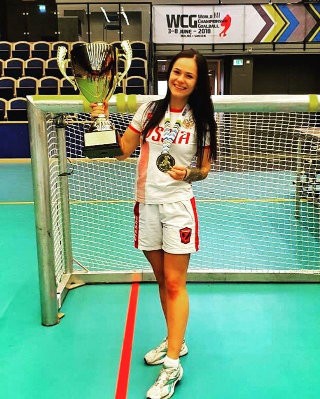 #тренимвместе с чемпионкой мира по голболу спорта слепых Ариной Герасимовой