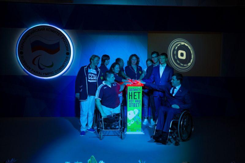 ПКР дал старт Образовательной антидопинговой программы ПКР, официально открыл «горячую линию» и представил Послов паралимпийского спорта