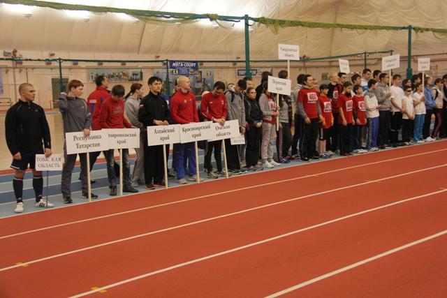 В г. Ярославле стартовали Всероссийские соревнования по легкой атлетике  среди спортсменов  с нарушением  зрения в закрытом помещении