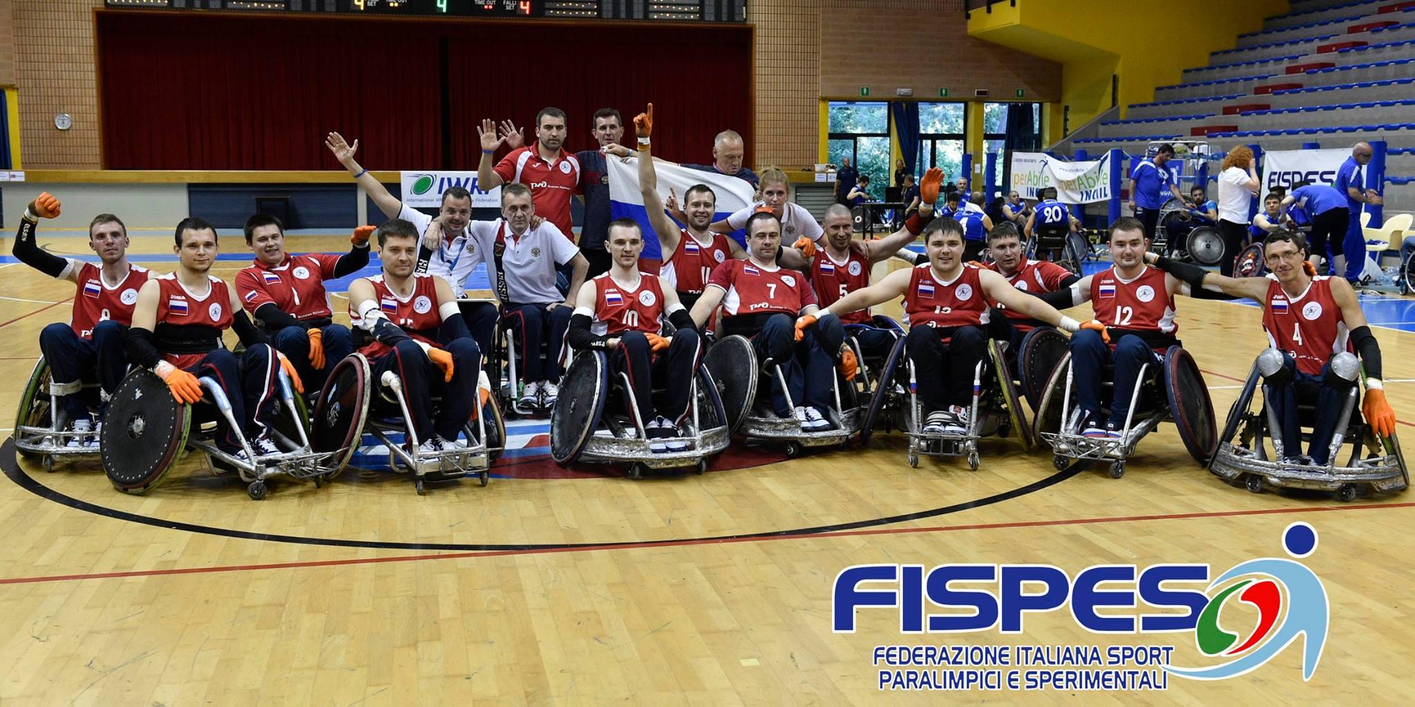 Российские регбисты выиграли чемпионат Европы в дивизионе С в Италии и завоевали путевку в дивизион В