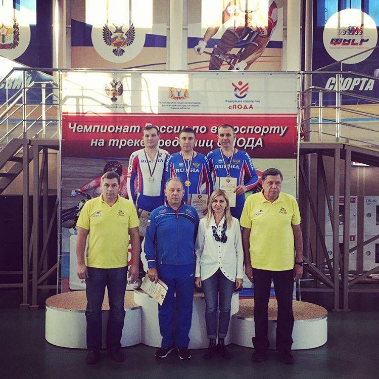 В г. Омске завершился чемпионат России по велоспорту на треке среди лиц с ПОДА