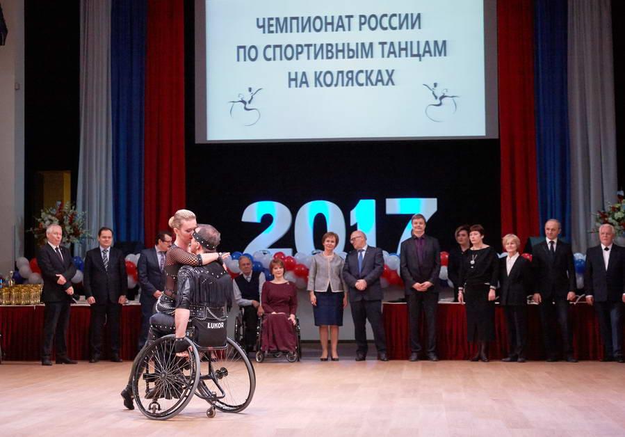 В Санкт-Петербурге завершился чемпионат России по танцам на колясках