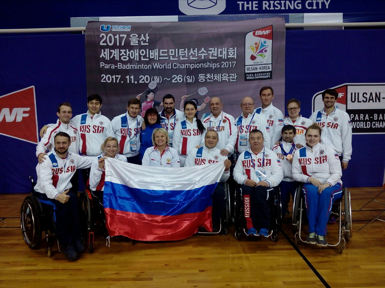 Российский спортсмен Александр Мехдиев завоевал бронзовую медаль на чемпионате мира по парабадминтону в Южной Корее