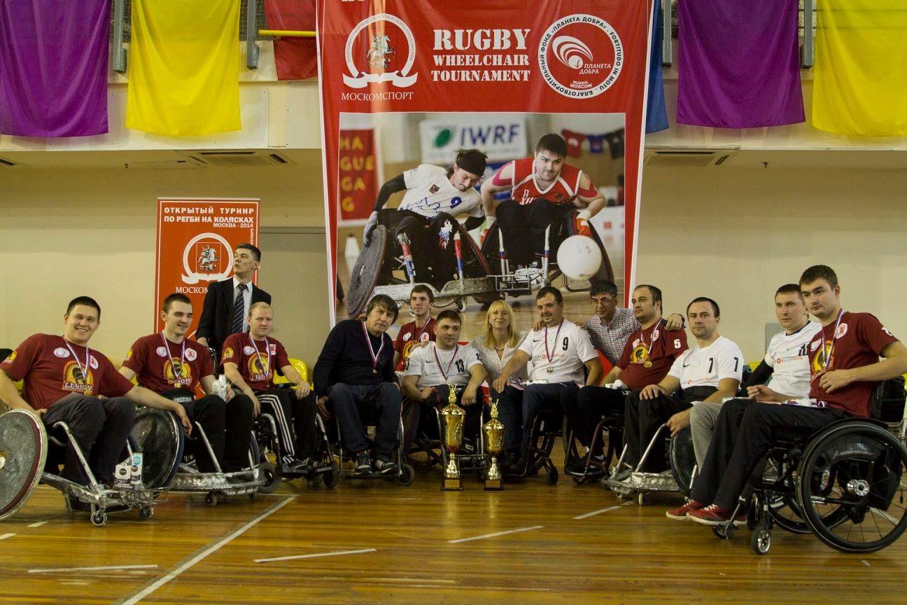 Сборная Москвы стала победительницей чемпионата России по регби на колясках в г. Алексине