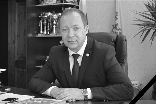 ПКР выражает глубокие соболезнования семье, родным и близким С.С. Шелтукова, Министра физической культуры и спорта Чувашской Республики