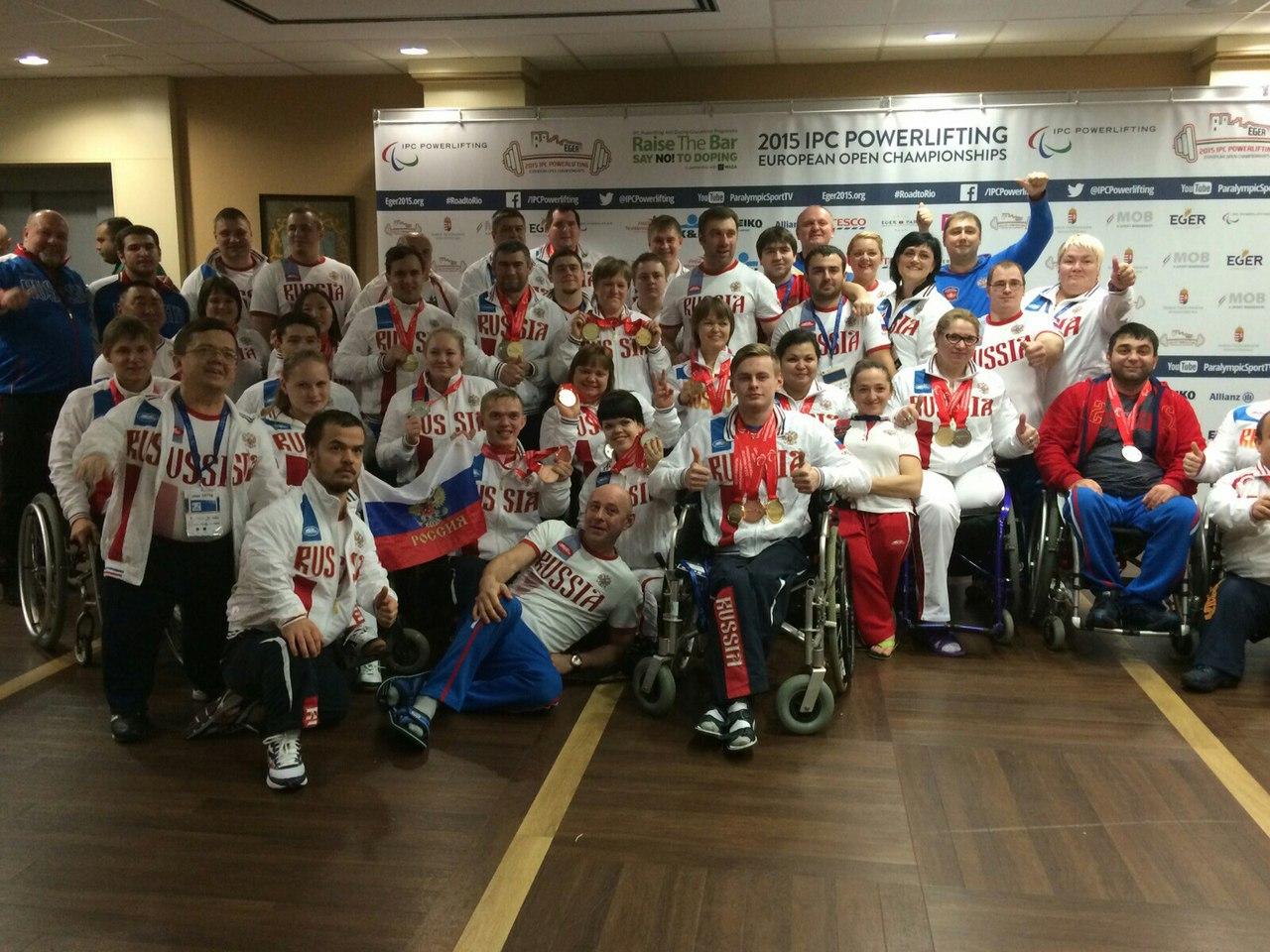 Россияне увенчали 4 золотыми медалями финал чемпионата Европы по пауэрлифтингу спорта лиц с ПОДА в Венгрии, победив в общекомандном зачете