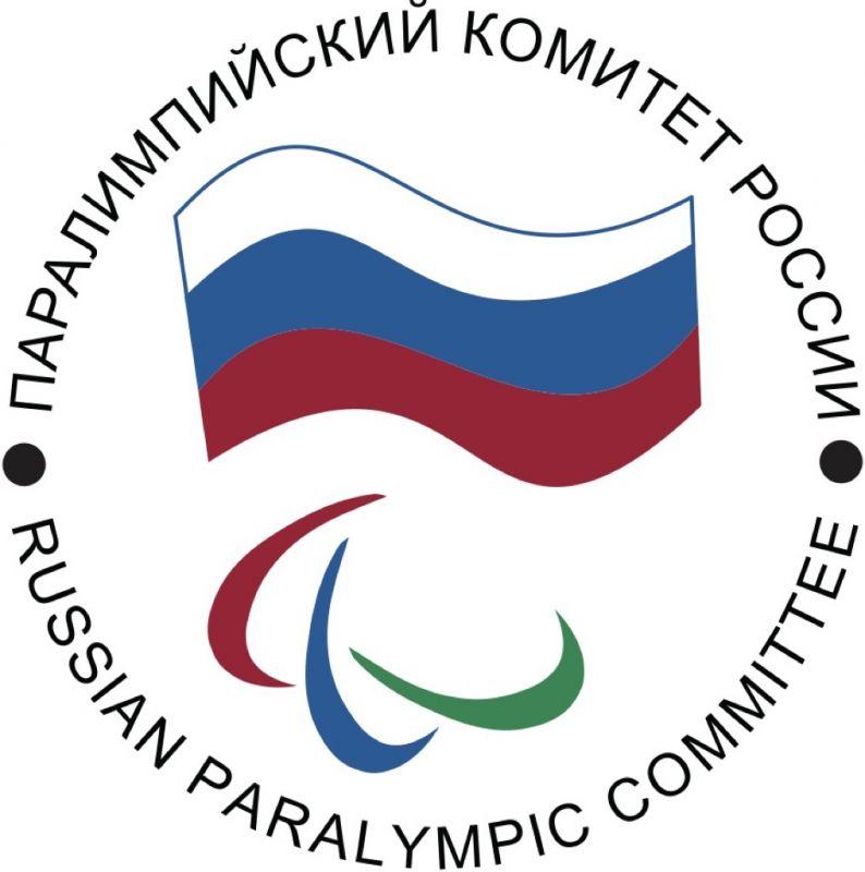 Приветствие президента Паралимпийского комитета России Владимира Лукина к Международному дню инвалидов