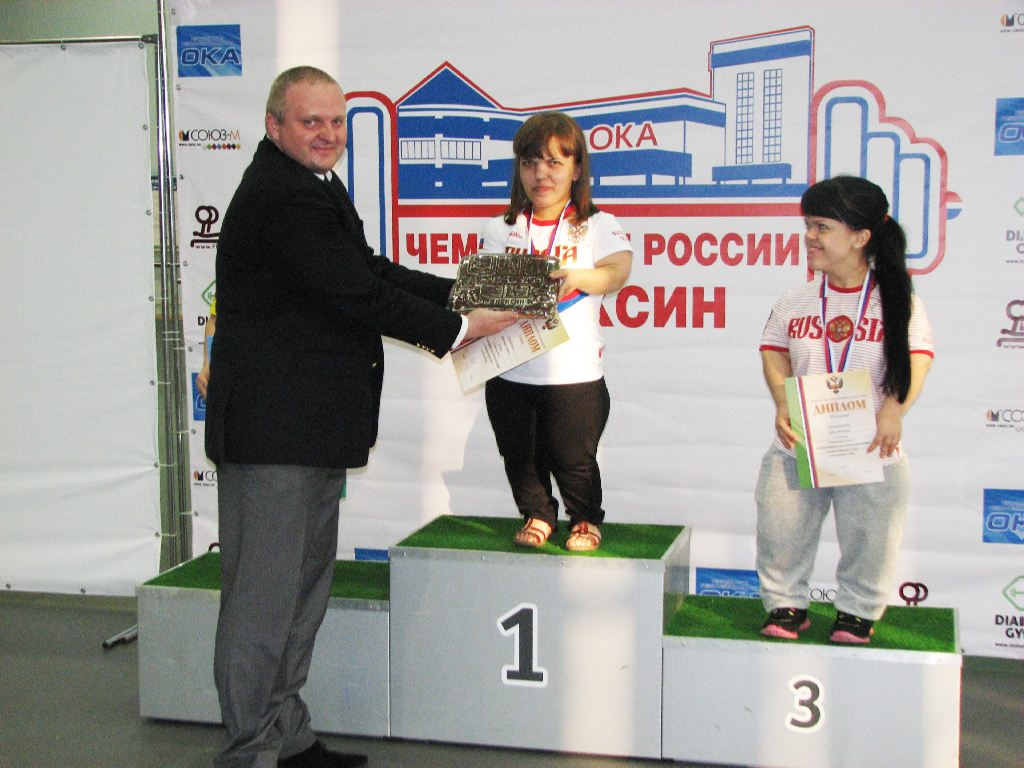 Олеся Лафина и Владимир Кривуля стали победителями абсолютного зачета на чемпионате России по пауэрлифтингу среди спортсменов с ПОДА
