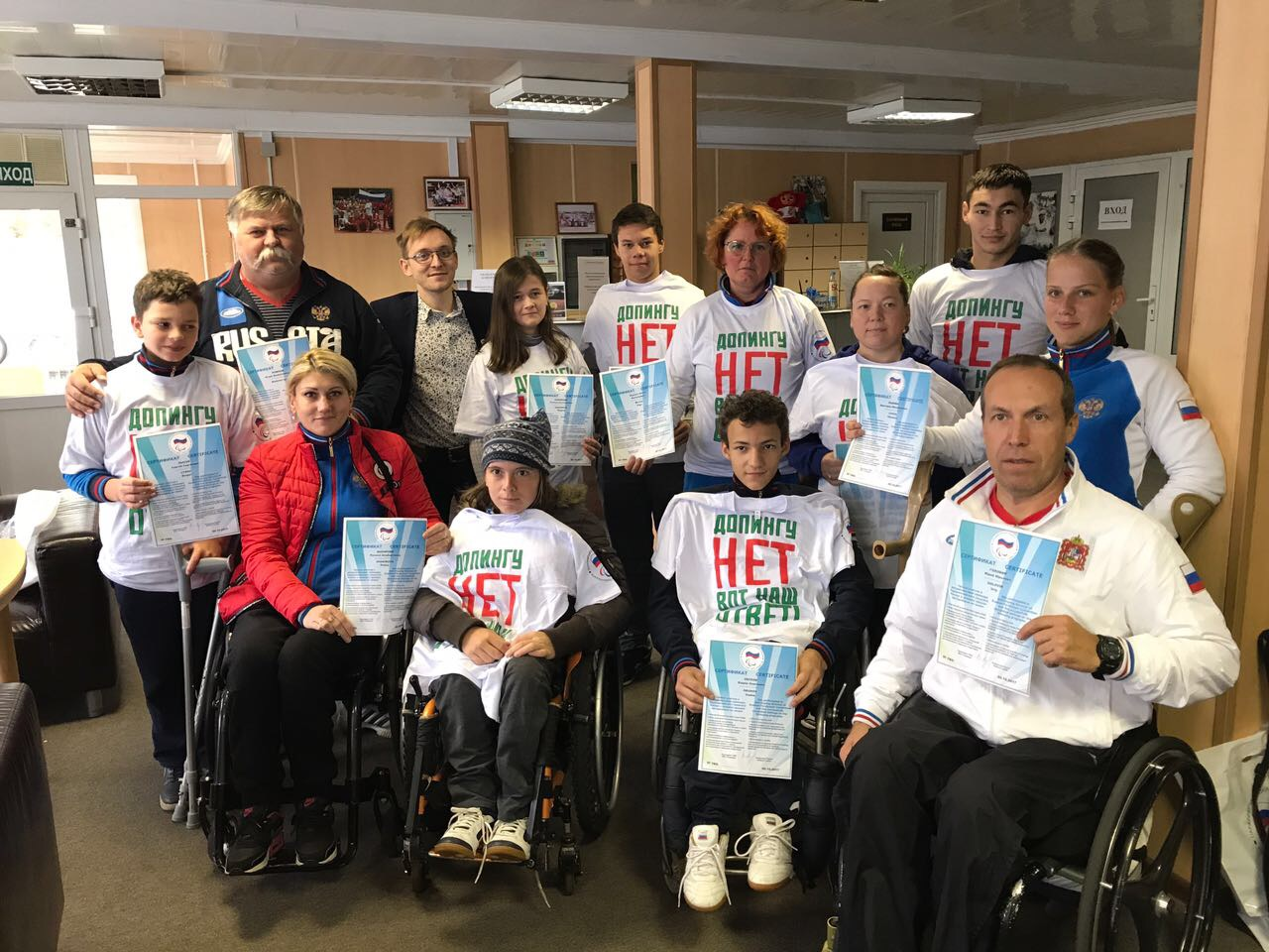 ПКР в г. Дмитрове провел Антидопинговый семинар для членов сборной команды России по теннису на колясках