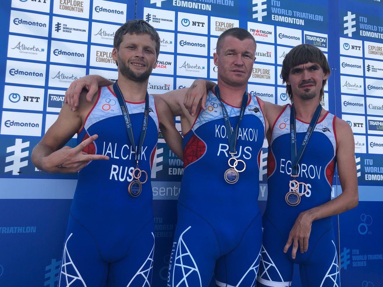 1 серебряную и 2 бронзовые медали завоевали российские паратриатлонисты на этапе мировой серии Edmonton ITU World Paratriathlon Series в Канаде