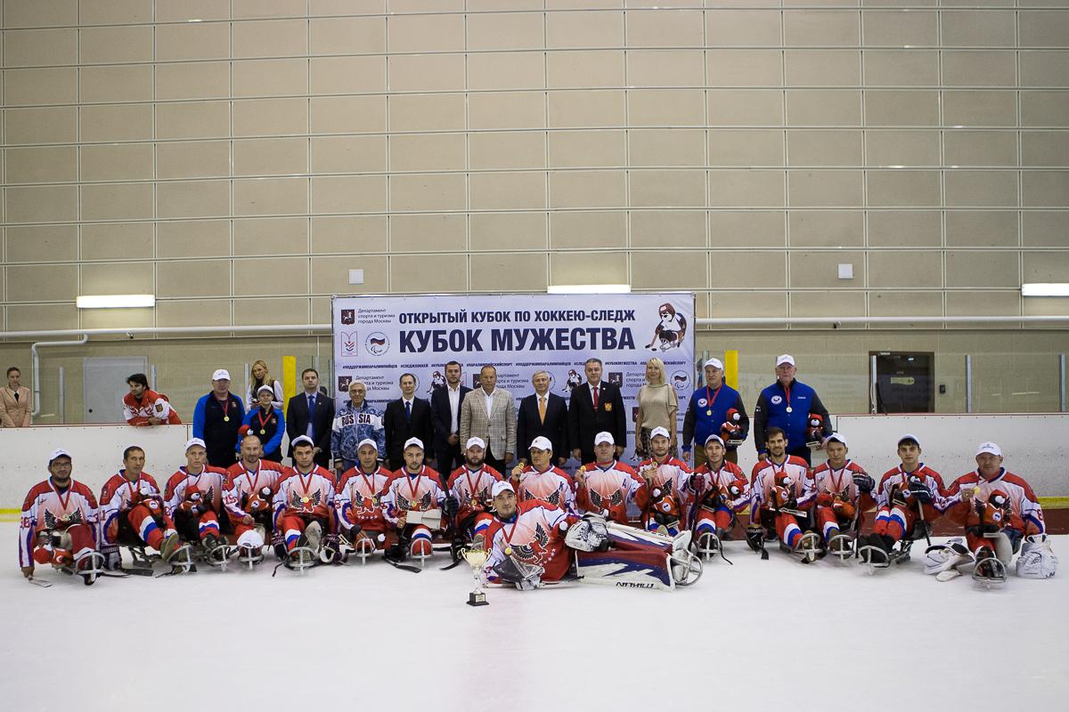 В г. Москве во Дворце спорта «Янтарь» состоялись торжественные церемонии награждения участников Турнира по хоккею-следж «Кубок Мужества» и закрытия соревнований
