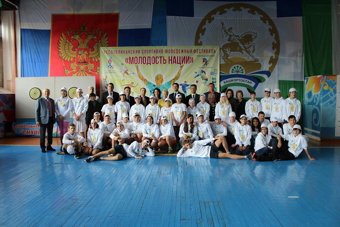Р.А. Баталова в г. Салават (Республика Башкортостан) открыла Республиканский спортивно-молодежный фестиваль «Молодость нации»