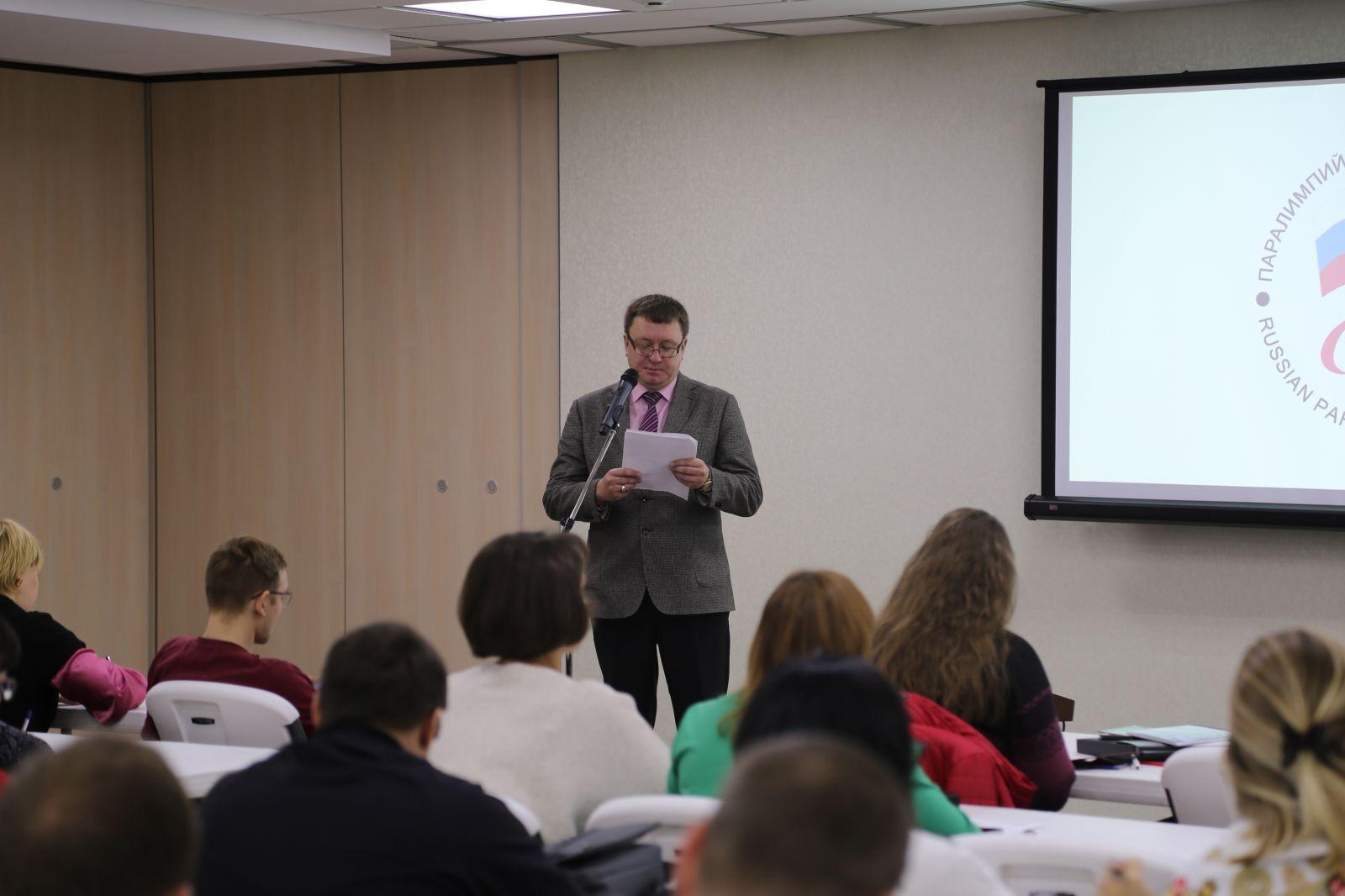 А.А. Строкин выступил перед слушателями программы дополнительного профессионального образования ПКР по экспертной оценке состояния доступности приоритетных объектов и услуг в приоритетных сферах жизнедеятельности инвалидов и маломобильных групп населения