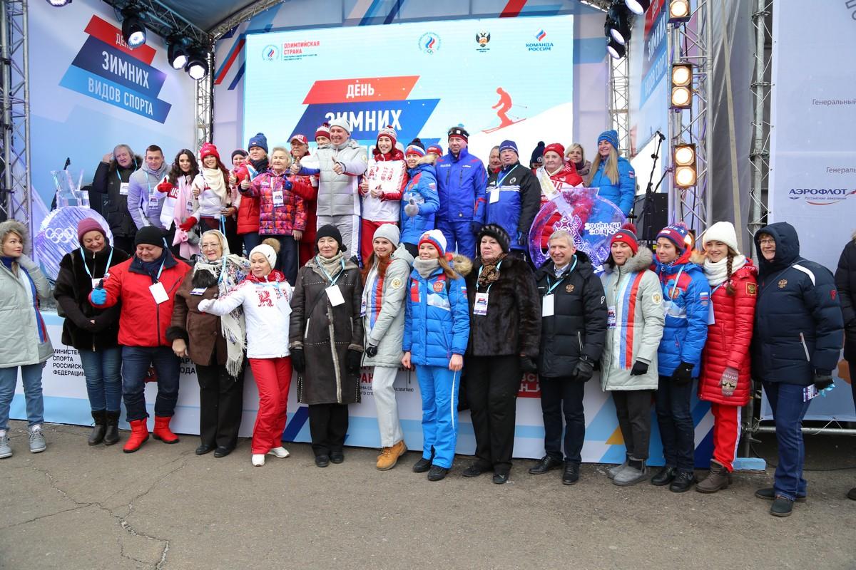 В.П. Лукин в г. Москве принял участие в церемонии открытия Дня зимних видов спорта, посвященного пятой годовщине проведения XXII Олимпийских зимних игр и XI Паралимпийских зимних игр 2014 г. в г. Сочи
