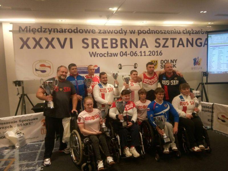 Российские пауэрлифтеры выиграли абсолютный зачет на международном турнире в Польше