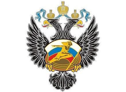 Минюстом России зарегистрирован приказ Минспорта России о внесении изменений в Положение о Единой всероссийской спортивной классификации