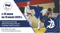 #trainingtogether with the Russian National Para Judo Team