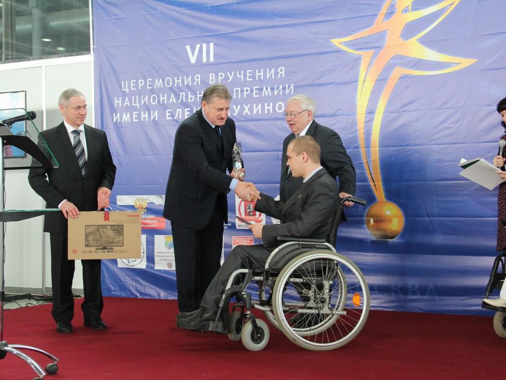 В.П. Лукин, П.А. Рожков, А.А. Строкин приняли участие в торжественной церемонии награждения победителей VII Национальной премии им. Е. Мухиной