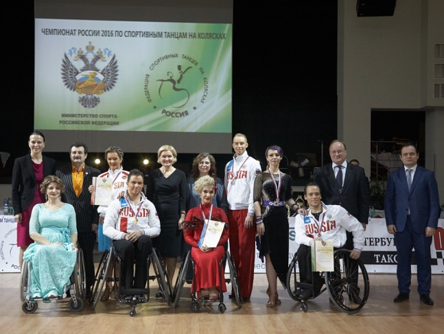 Сборная города Санкт-Петербурга победила в командном зачете на X чемпионате России по спортивным танцам на колясках