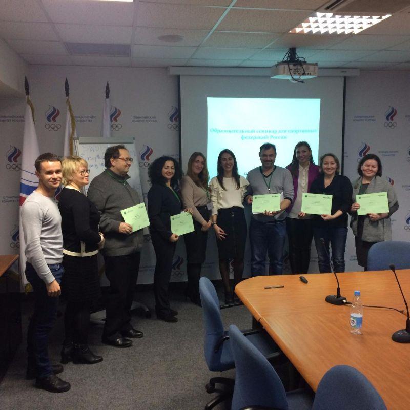 Г.З. Идрисова приняла участие в образовательном антидопинговом семинаре, организованном Независимой Общественной Антидопинговой Комиссией с участием международных экспертов, приглашенных ВАДА