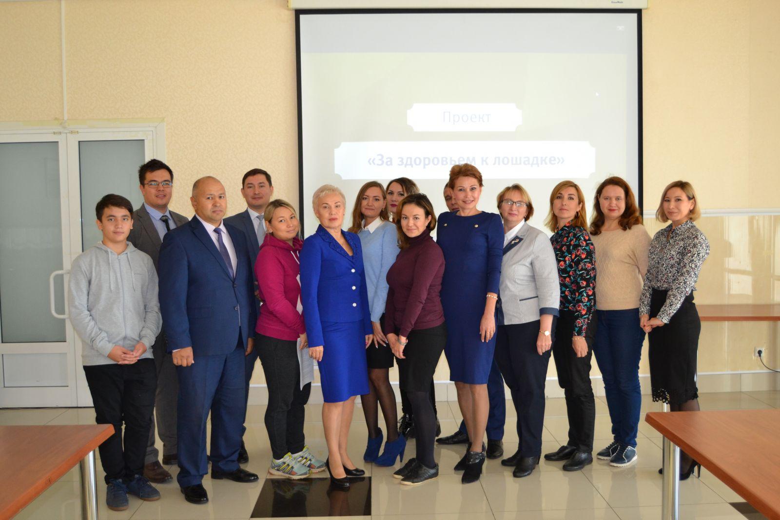 Р.А. Баталова в г. Уфе приняла участие в круглом столе по подведению итогов проекта «За здоровьем к лошадке»