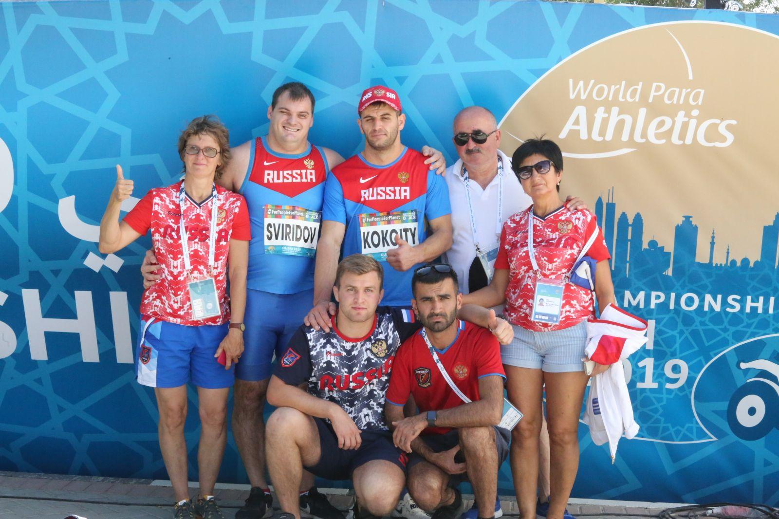 Андрей Вдовин и Владимир Свиридов завоевали золотые медали в 7 день чемпионата мира по легкой атлетике МПК в Дубае