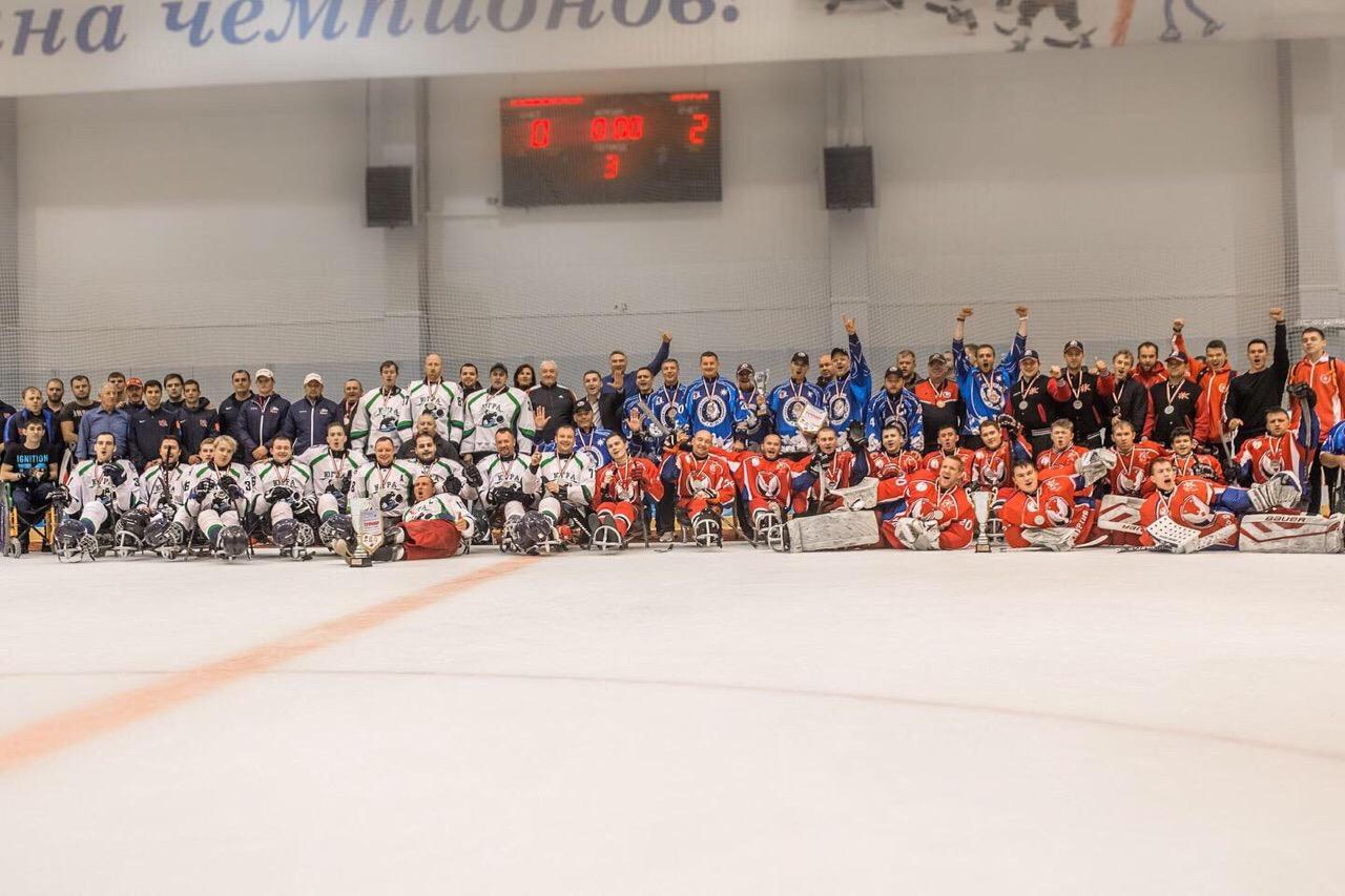 СХК «Югра» стала победителем Всероссийского турнира по хоккею-следж «Мемориал Виктора Кузнецова»