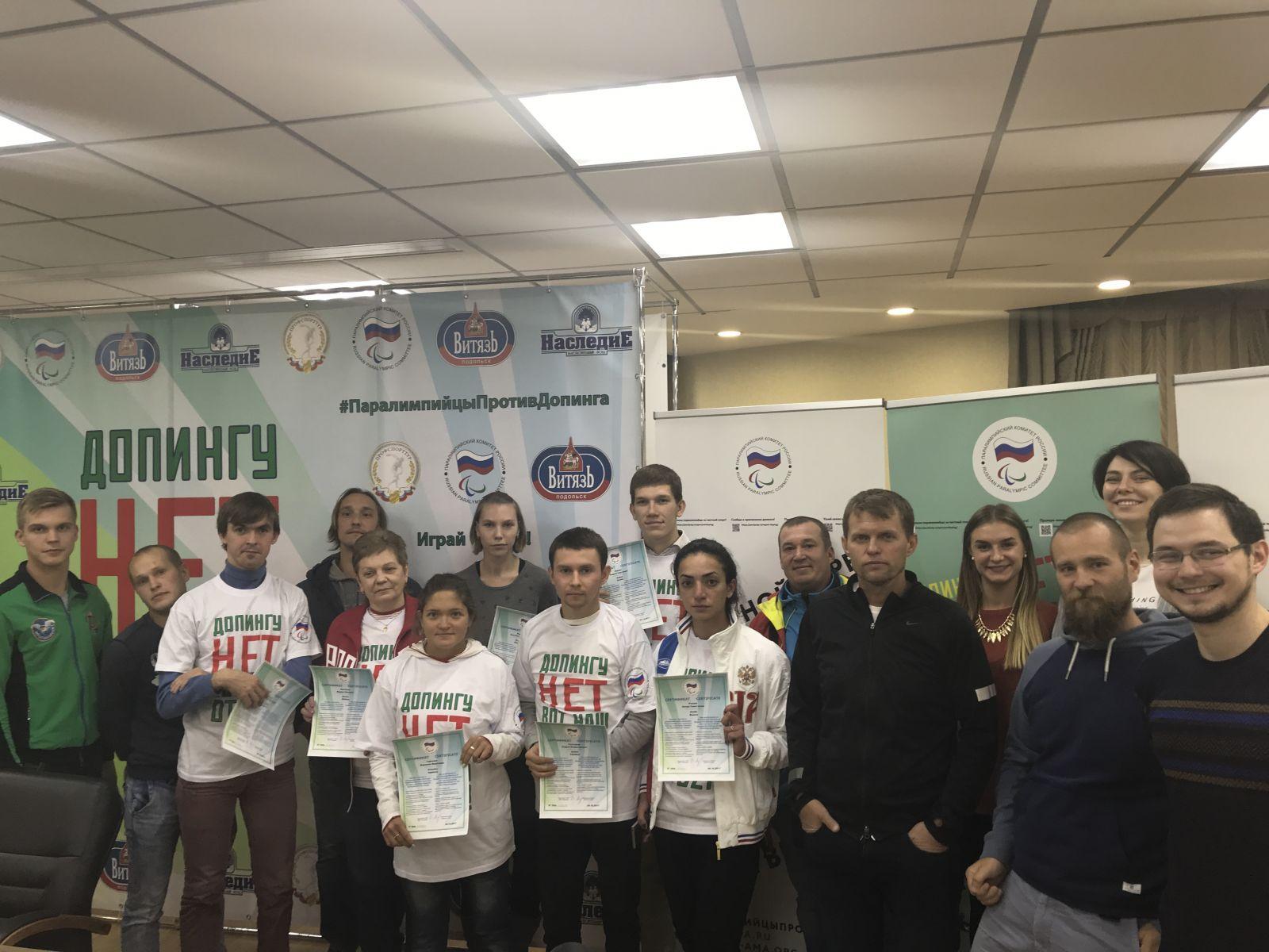 ПКР в г. Москве в офисе ПКР провел Антидопинговый семинар для членов сборной команды России по горнолыжному спорту и сноуборду лиц с ПОДА, и паратриатлону