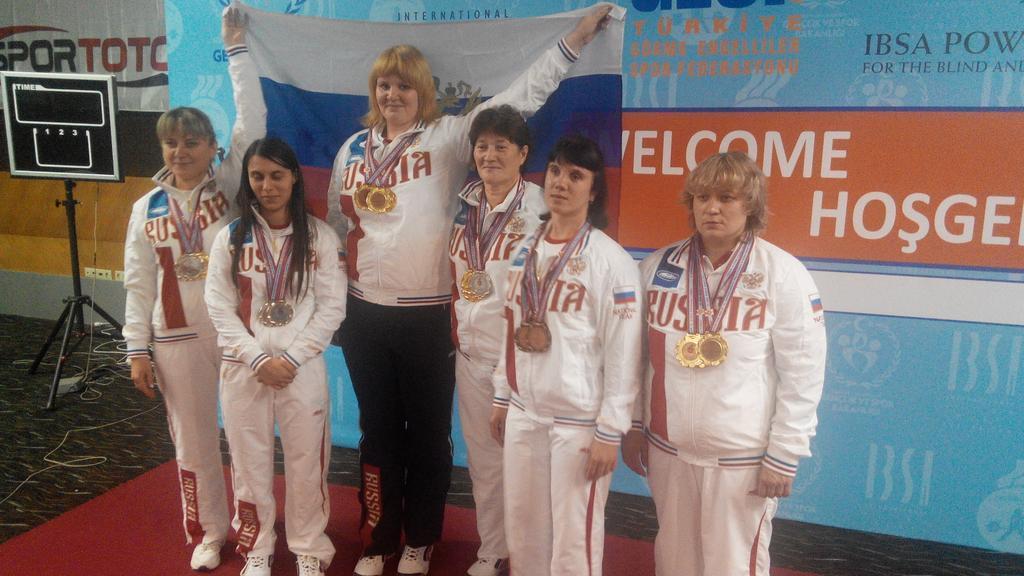 Сборная команда России по пауэрлифтингу и жиму лёжа спорта слепых завоевала 17 медалей на завершившемся чемпионате мира в Турции