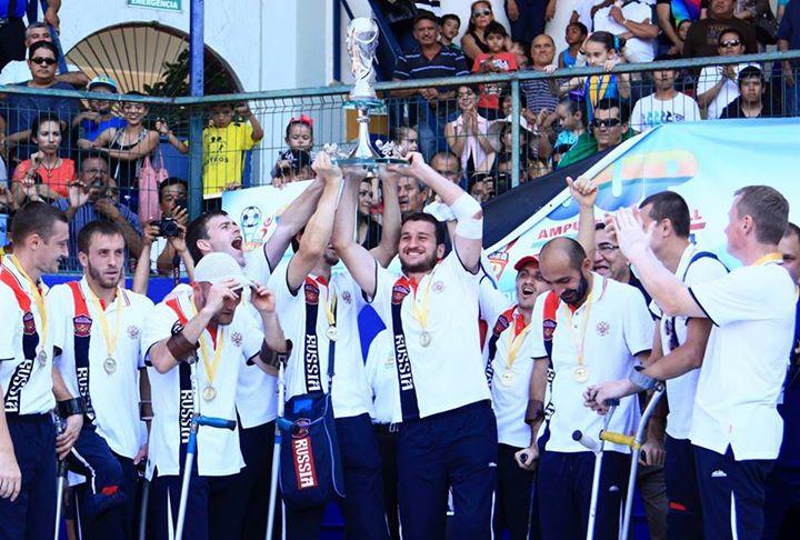 Сборная команда России по футболу ампутантов выиграла чемпионат мира в Мексике