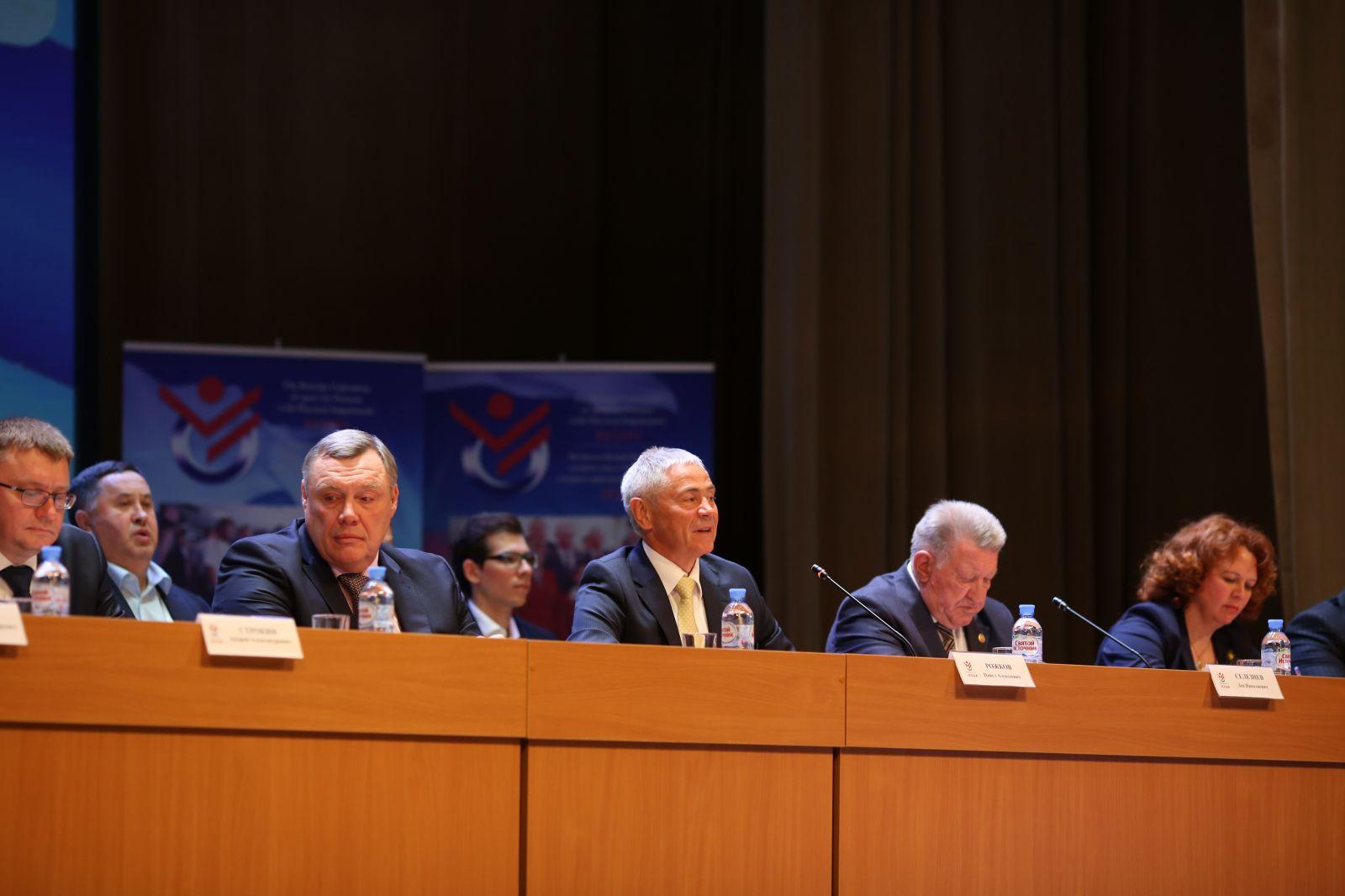 Очередная отчетно-выборная Конференция Всероссийской Федерации спорта лиц с ПОДА завершилась в г. Подольске