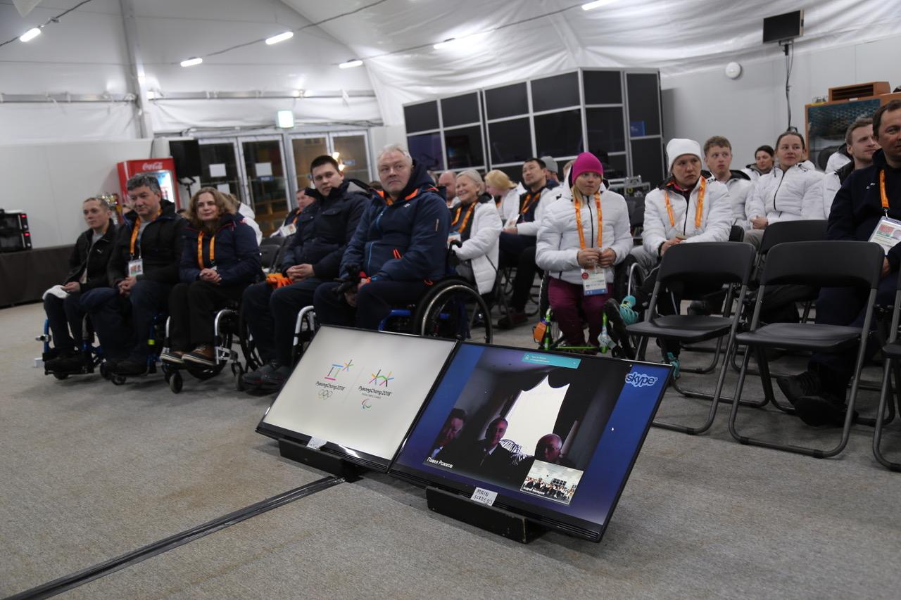 В Паралимпийской деревне (Пхенчхан) прошло селекторное совещание руководителей ПКР со спортсменами и персоналом спортсменов российской делегации на XII Паралимпийских зимних играх
