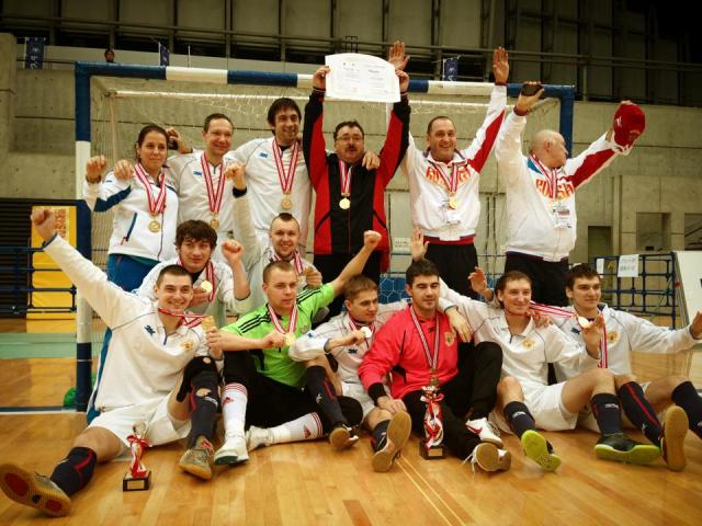 Сборная команда России по футзалу (спорт слепых) стала чемпионом мира