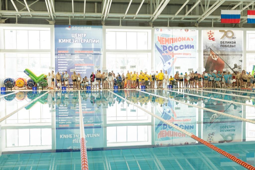 В г. Перми  в  бассейне «Спорткомплекс «Олимпия – Пермь» прошел Открытый чемпионат и первенство города  Перми  по плаванию среди инвалидов