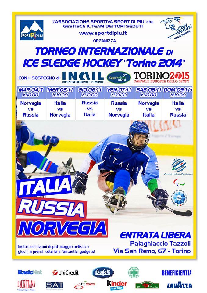 Сборная команда России по хоккею-следж принимает участие в международных соревнованиях в Италии