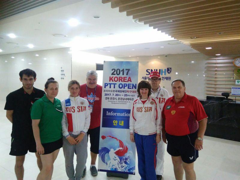 Спортсменки сборной России стали победительницами крупного турнира по настольному теннису спорта ЛИН в Южной Корее