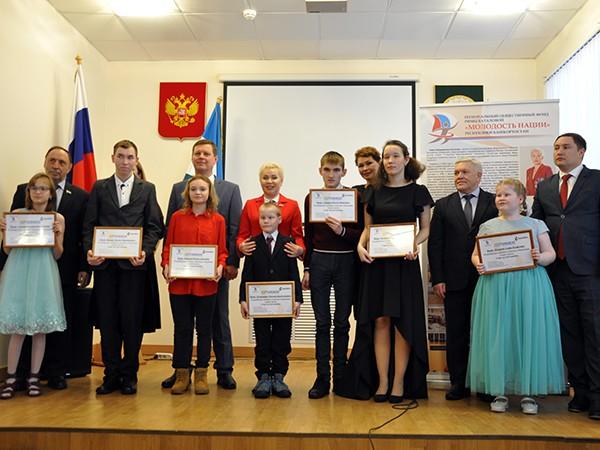 Р.А. Баталова в г. Уфе приняла участие в торжественной церемонии вручения сертификатов на приобретения спортивного инвентаря и оборудования детям с ОВЗ