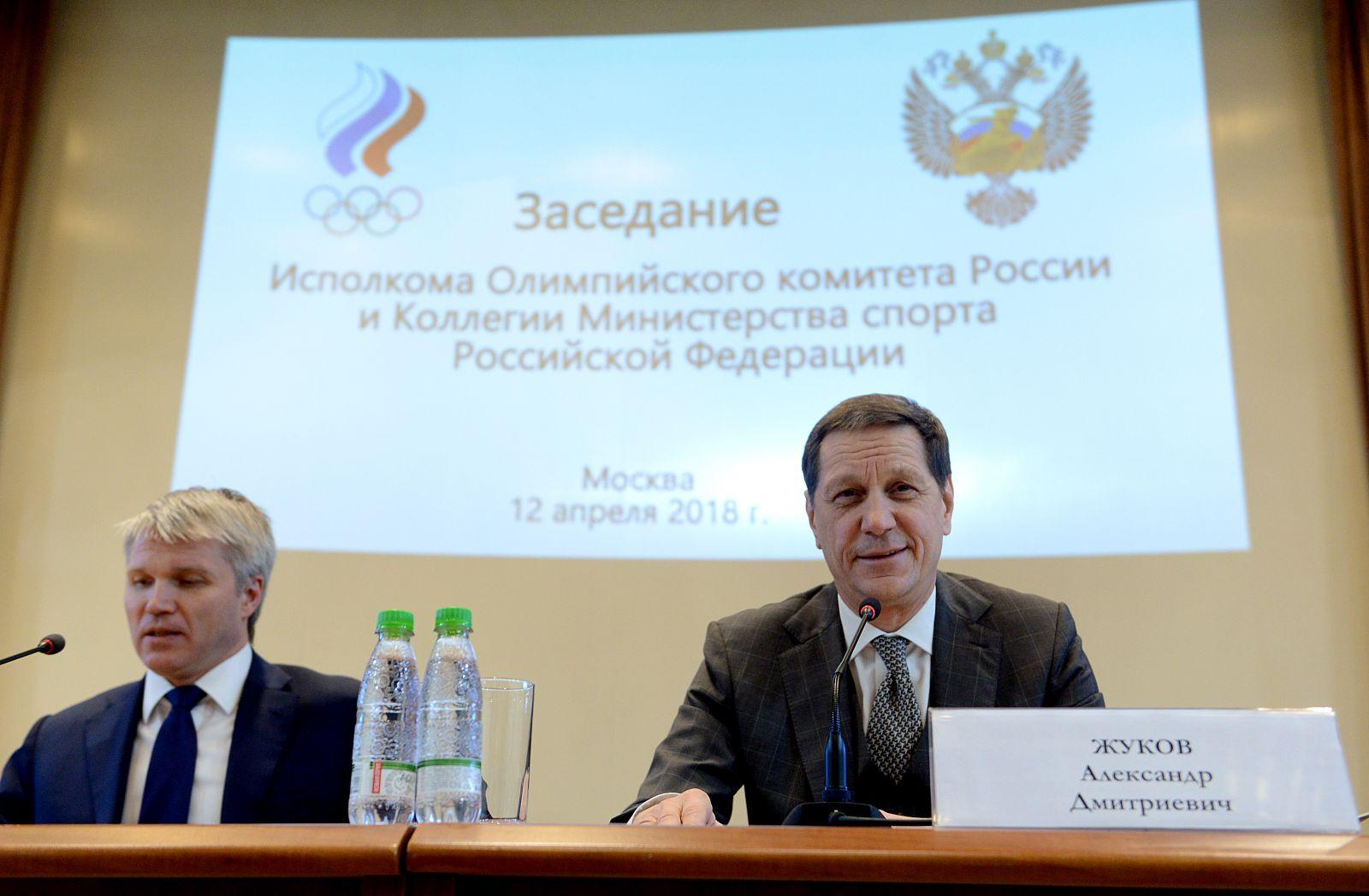В.П. Лукин, А.А. Строкин в офисе ОКР приняли участие в совместном заседании Исполкома ОКР и Коллегии Минспорта России