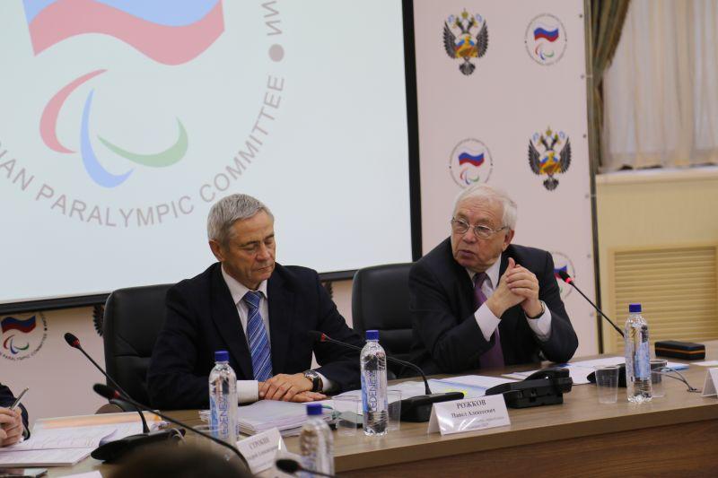 В зале Исполкома ПКР состоялось заседание Исполкома ПКР под председательством В.П. Лукина